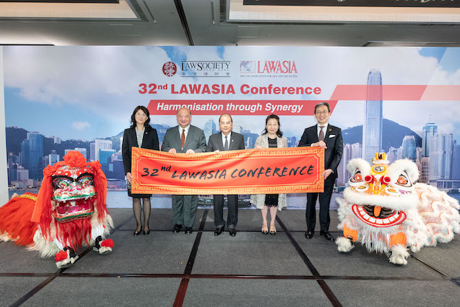 LAWASIA Conference